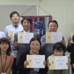 激戦! 第265回 日本語例会(国際スピーチコンテストクラブ内予選)