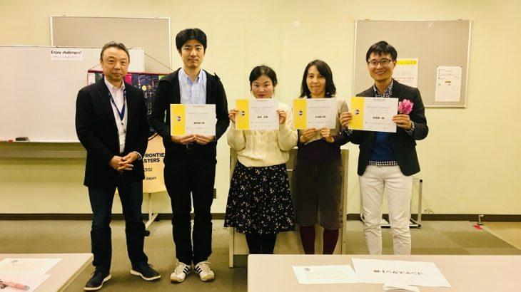2019.2.6 日本語スピーチコンテスト