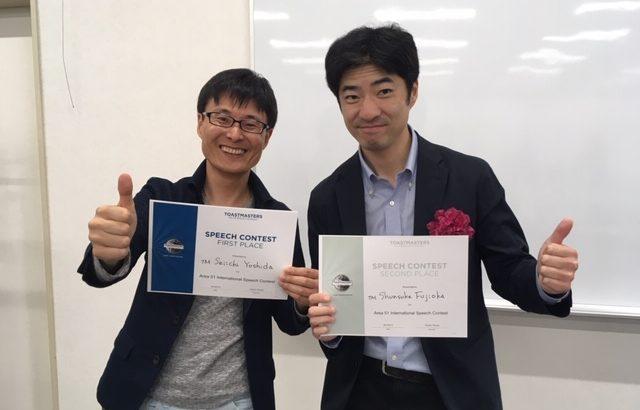 2019.3.10コンテストで当クラブメンバーが1位・2位を受賞!