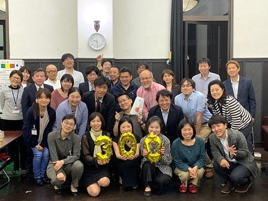 2019.5.15 横フロ300回記念例会@開港記念会館
