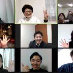 2020.12.02 日本語例会