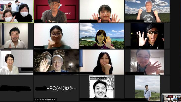 7月7日第357回日本語例会