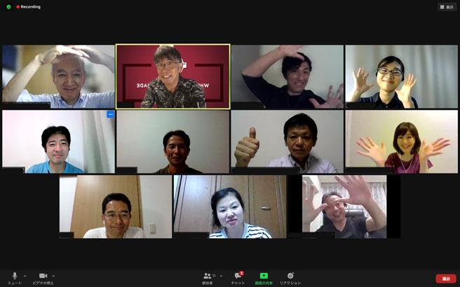 9月29日第363回日本語例会/#363 Japanese Meeting